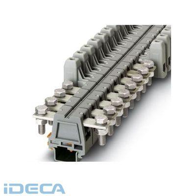 EU32262 大電流端子台 - UHV 25-KH/KH - 2130156 【10入】