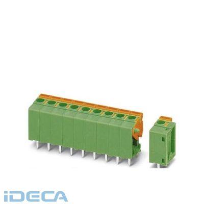 HL66444 �250個入】 プリント基�用端�� - FFKDSA1/V1-5,08- 2 - 1789210