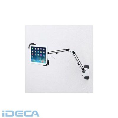 GT47449 7~11インチ対応iPad・タブレット用アーム(壁面用)