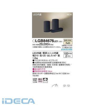 ET46489 LEDスポットライト100形×2直付温白