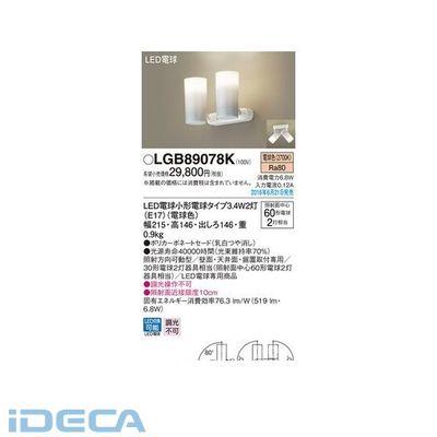 HL66706 LDA3X2スポットライト