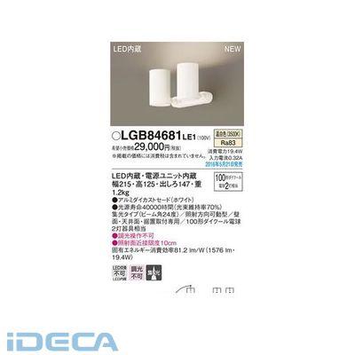 HP09773 LEDスポットライト100形×2直付温白