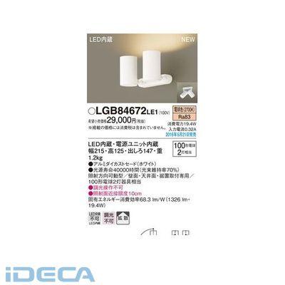 KS37627 LEDスポットライト100形×2直付電球