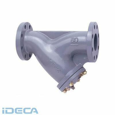 FR20501 鋳鉄ライニングバルブ