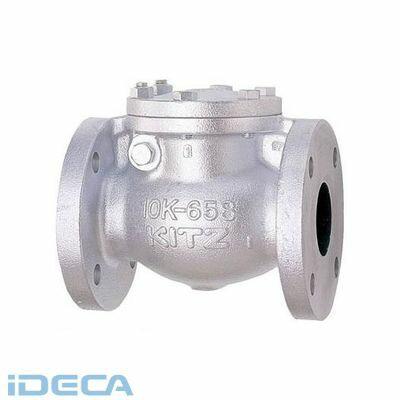 KW01561 鋳鉄JIS規格品
