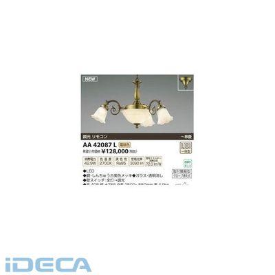 AP61821 LEDシャンデリア