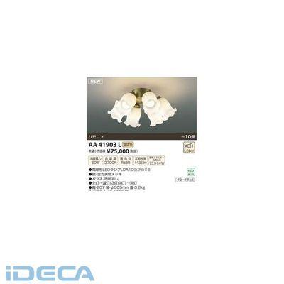 CS89675 LEDシャンデリア
