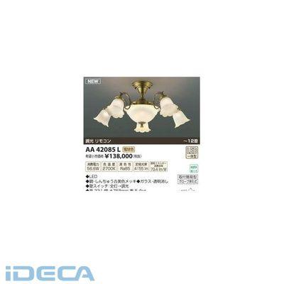 CV07390 LEDシャンデリア
