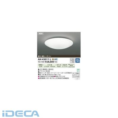 DN11461 LEDシーリング