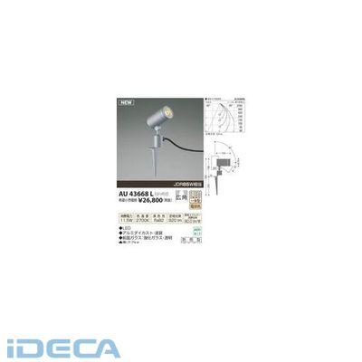 DR12716 LED防雨型スポット