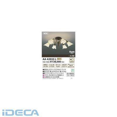 DW21317 LEDシャンデリア