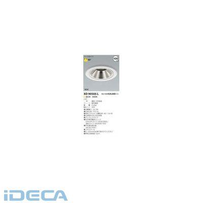 HP36032 LEDダウンライト