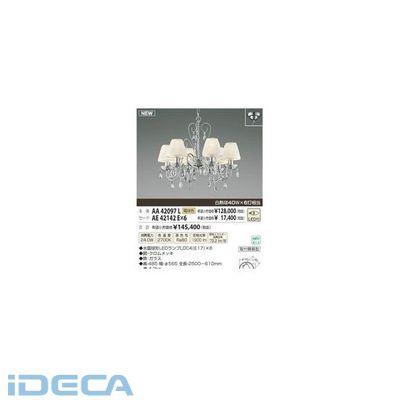 HW16243 LEDシャンデリア
