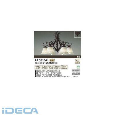 JV37807 LEDシャンデリア