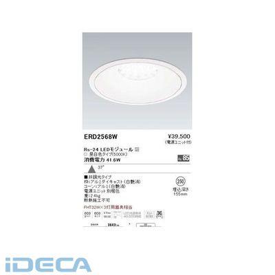 AM54641 ダウンライト/ベース/LED5000K/Rs24