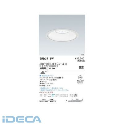 AR63311 無線/ベースダウンライト/5000K/4000TYPE