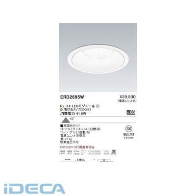 ES59645 ダウンライト/ベース/LED3000K/Rs24