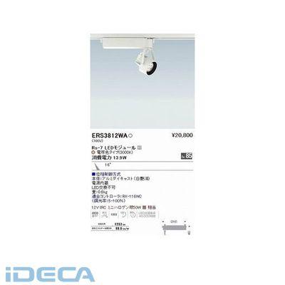 FN32135 スポットライト/プラグ型/調光型/LED3000K/Rs7