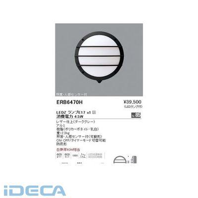 HM17075 屋外センサー付ブラケット(格子付き)