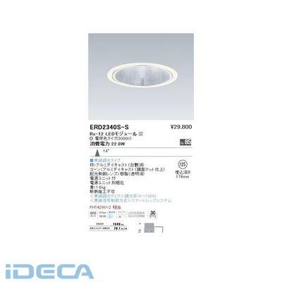 HM57326 ダウンライト/ベース/LED3000K/Rs12/無線