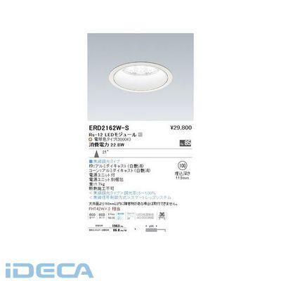 JP72661 ダウンライト/ベース/LED3000K/Rs12/無線