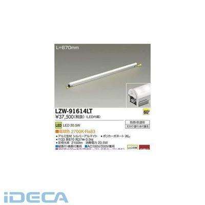 AV57599 LEDシステムライト