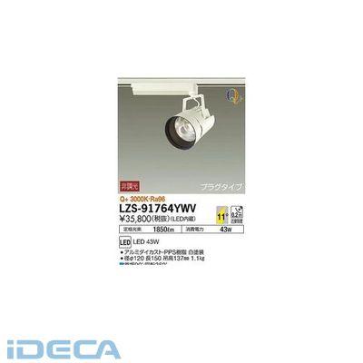 BW56627 LEDスポットライト