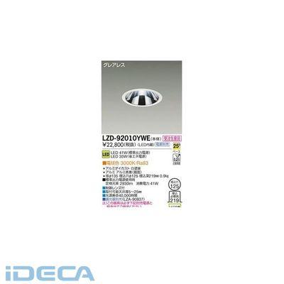 KL71173 LEDダウンライト
