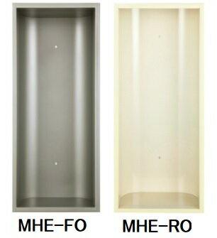 満点商会 MANTEN 消火器ボックス 全埋込型オープン MHE-FO/RO シルバーメタリック/アリボリー