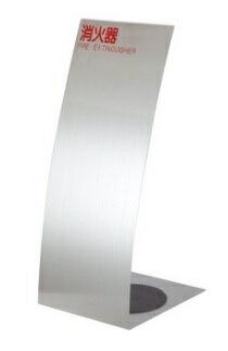 満点商会 MANTEN 消火器ボックス 据置型 MH-1840HL