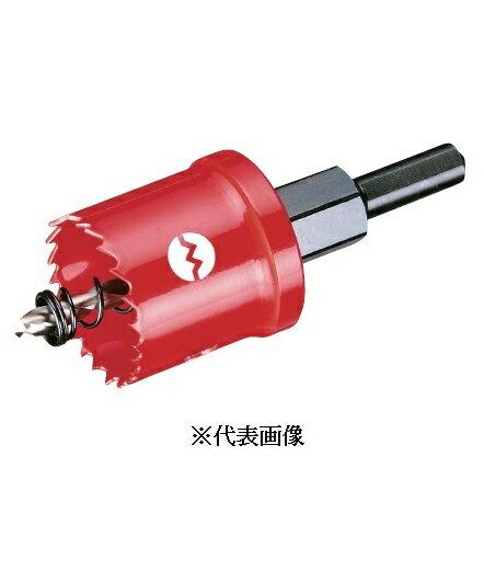 大見工業 SLホールカッター 刃径:95mm SL95