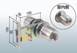 汎用品 勝手口(キー3本付) アルミサッシ取替錠 R-21 L型 AGE・COW