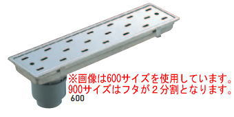 杉田エース ACE(431-334)排水ユニット 浅型  900 1組 研磨仕上げ