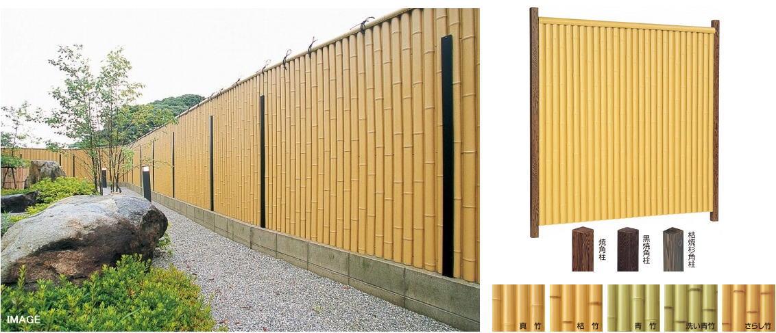 タカショー エバー9型セット 60角枯焼杉角柱 追加1800 (両面) 枯竹