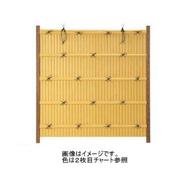 タカショー エバー1型セット 60角柱 ブロンズ角 追加900 (片面) さらし竹