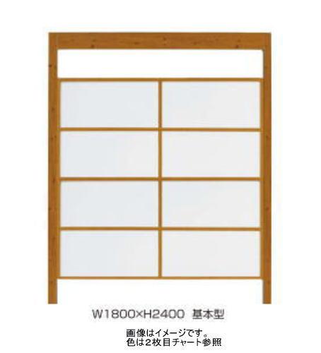 タカショー エバースクリーン ポリカBタイプ W900 基本型 フレーム:黒茶 パネル:ダークパイン H2400