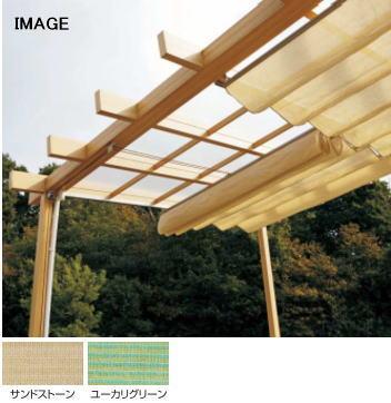 タカショー ロープ式開閉シェード 1間4尺 ユーカリグリーン