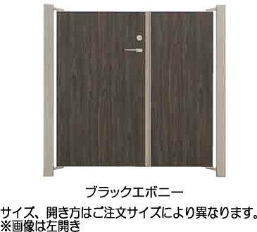 タカショー アートボード門扉 W500+W700×H1400親子 右内開きブラックエボニー