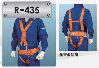 藤井電工 ツヨロン レスキュー活動用ベルト R-435 オレンジ