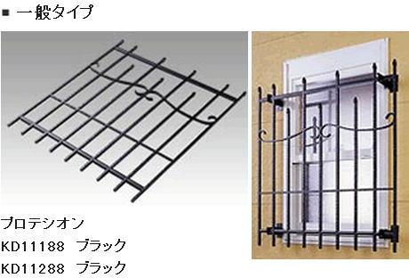 ニチハ アルミ鋳物面格子 プロテシオン KD11288 805×850mm ヨーロピアンタイプ 外壁装飾部材 一般タイプ ※