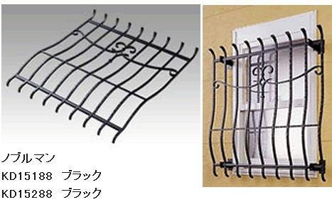 ニチハ アルミ鋳物面格子 ノブルマン KD15188 570×850mm ヨーロピアンタイプ 外壁装飾部材 一般タイプ ※