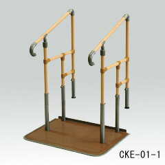 ヤザキ 矢崎化工 あがりかまち用 たちあっぷ ステップ台付 手すり付踏み台 CKE-01