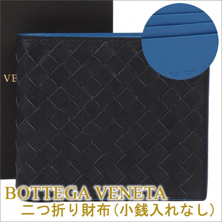 ボッテガヴェネタ 二つ折り財布 ボッテガ 財布 BOTTEGA VENETA メンズ ニューダークネイビー×ピーコック 113993-VBD51-8974 【お取り寄せ】