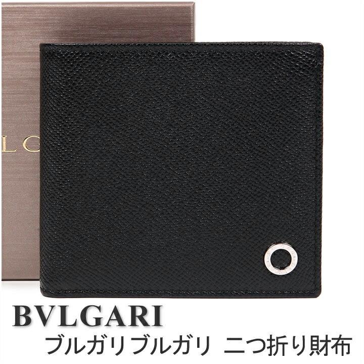 ブルガリ 二つ折り財布 BVLGARI 財布 ブルガリブルガリ メンズ ブラック 30396 【送料無料】【あす楽】