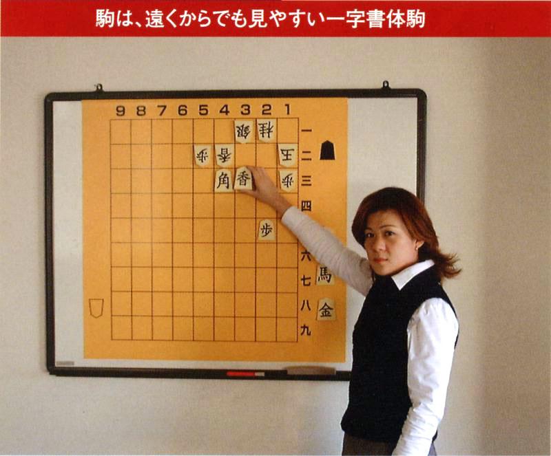 将棋 携帯用バッグ付将棋用教授盤セット(セール)