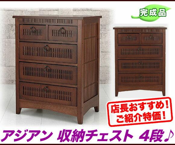 電話台 FAX台 飾り台 和風 飾り棚 収納 チェスト 木製 4段 飾り台 インテリア家具,天然木製 完成品,