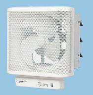 πパナソニック換気扇【FY-25LST】 25cmインテリア形・低騒音形有圧換気扇局所換気専用