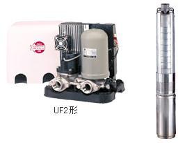 川本ポンプ 自動給水装置【UF2-1100S2】カワエース ディーパーシリーズ単相200V【smtb-f】