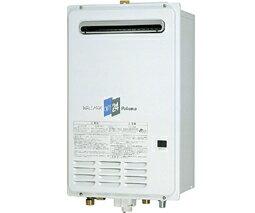 ψパロマ ガス給湯器【PH-241CWG】【PH241CWG】給湯専用 24号屋外壁掛型