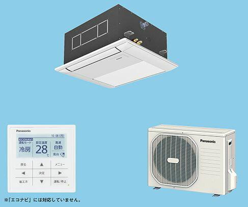 ##パナソニック 業務用エアコン【PA-P40DM4SXN】Xシリーズ 1方向天井カセット形 冷暖房 シングル  単相200V